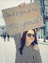 Наташа Роман, 5 апреля , Москва, id146179736