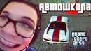 Смешные моменты с Булкиным 50 GTA San Andreas
