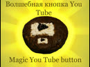 Eatable You Tube button