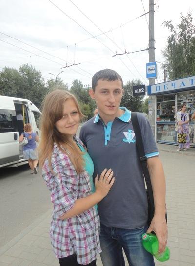 Анастасия Александрова, 4 августа , Калуга, id121424741