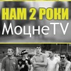 МоцнеTV Production | FivczukCinema