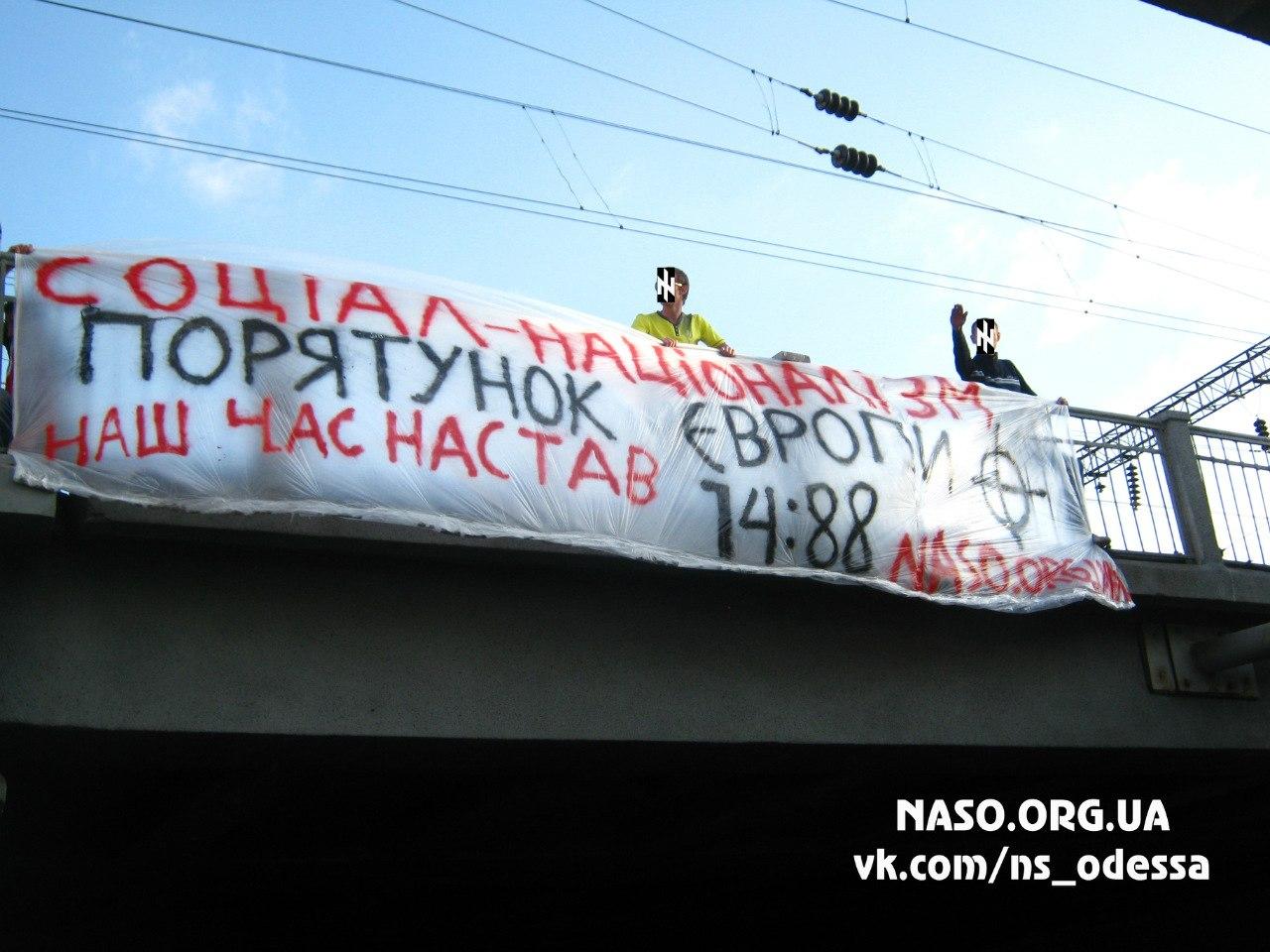 Одесские фашисты как могут помогают «антифашистам» (фото), фото-3