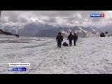 Работа спасателей Эльбрусского высокогорного поисково-спасательного отряда МЧС России