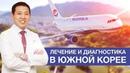 Создание видеопрезентации Производство видеороликов Создание рекламных роликов LifeKorea