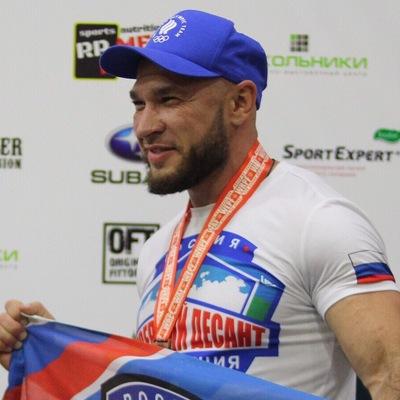 Денис Климачевский