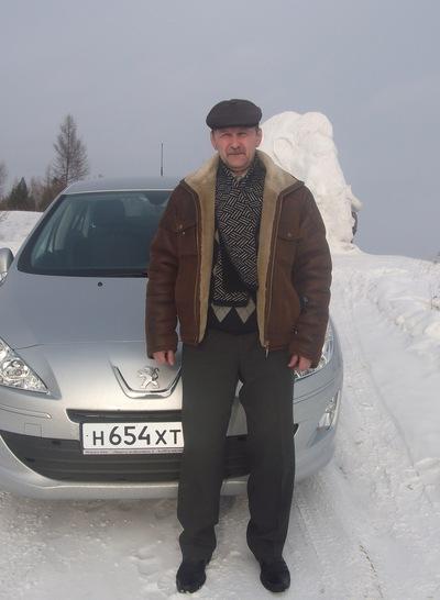 Виктор Рудницкий, 9 ноября , Череповец, id196152801