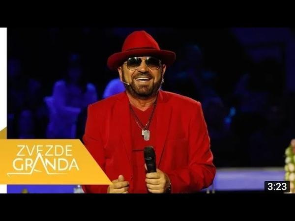 Mile Kitic - Ne daj Boze - ZG Specijal 31 - (Tv Prva 28.04.2019.)