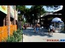 Отдых в Дивноморске 2012. Дальневосточники на Кубани