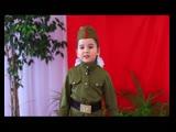 Песни Победы-2019. Катя Зозулина, гр «Колокольчик» Д/с «Василек»