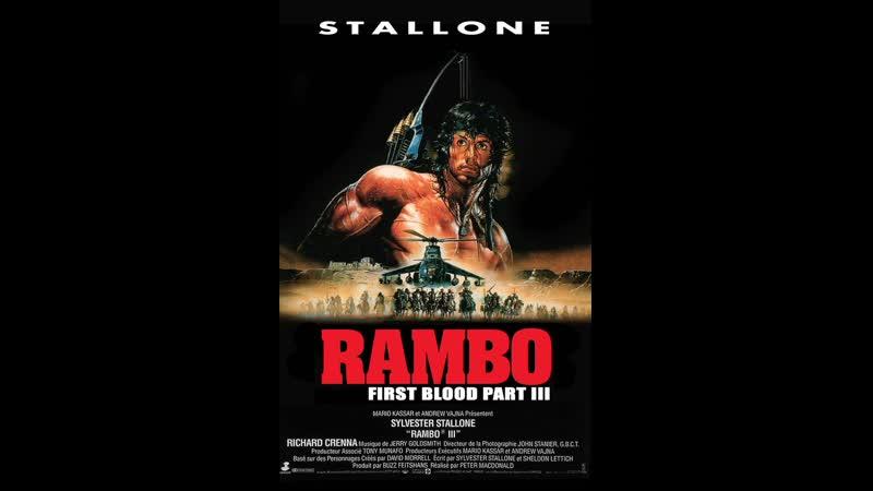 Рэмбо 3 Rambo III (1988) Живов, BDRip HD.720