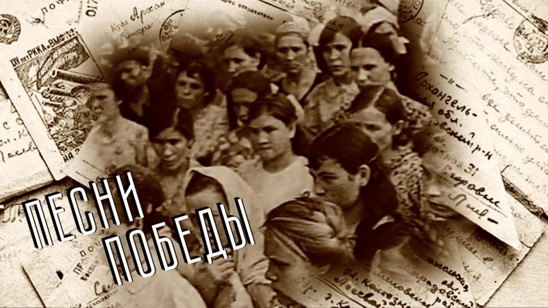 Совместный проект Медиа центра Марфино и телеканала Славянский мир Песни Победы в День радио