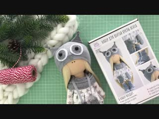 Набор для шитья куклы - текстильная кукла сова Агата _ Handmade Fabric Doll