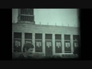 Ленинград в начале 1980-х годов