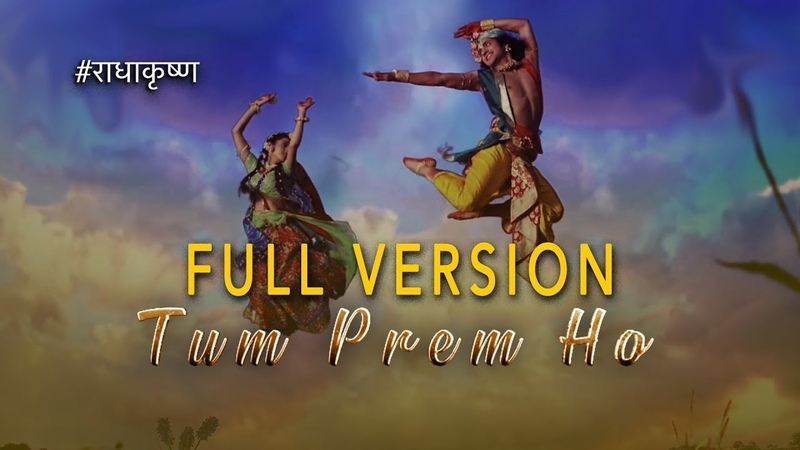 Tum Prem Ho (तुम प्रेम हो) | Full Version - RadhaKrishn | HD original | Lyrical | MOhit Lalwani