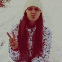 Арина Кот