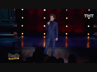 Stand Up: Дмитрий Романов - Часто бываю за границей