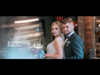 Misha • Natasha//Clip about wedding