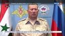 Новости на Россия 24 • Два мирных жителя погибли в результате обстрела Дамаска