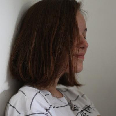 Александра Митрохина