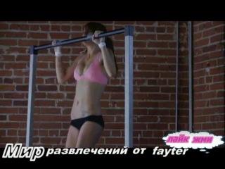 Потрясающие тела девушек, которые следят за собой и занимаются спортом.