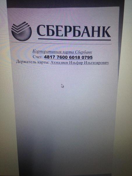 Уважаемые жители Оренбурга! Будьте осторожны, орудуют мошенники на Ави