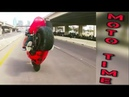 Epic Two Wheel Compilation | Funny Fails and Wins Motorcycle
