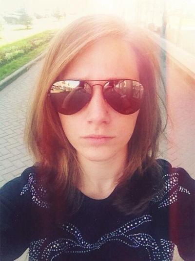 Ксения Смарагдина