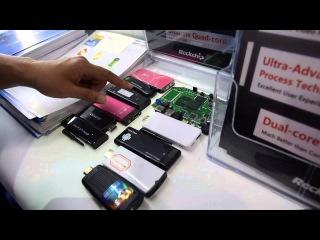 Rockchip RK3168 - новый 28-нм двухъядерный процессор для планшетов и других мобильных устройств