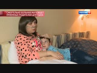 Айгуль Фазыйлова: «Страшно, что ребенок останется один»