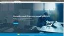 74 - Web-технологии. Системы управления содержимым - CMS