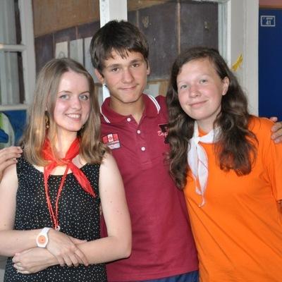 Ульяна Пеньевская, 21 июня 1996, Солнечногорск, id44966236