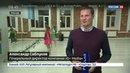 Новости на Россия 24 • Новый развлекательный канал Мультимузыка начал вещание