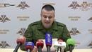 Три украинских силовика погибли в Донбассе от взрыва снаряда в миномете Молот Безсонов