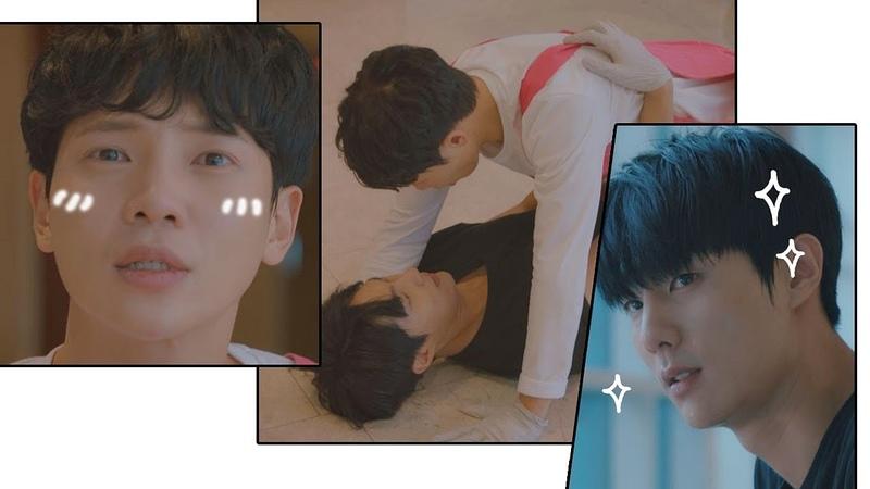 [심쿵 엔딩] 생명의 은인(학진Hak Jin)을 향한 김민규(Kim Min-kyu), 촉촉한 눈빛 일단 뜨겁게 52