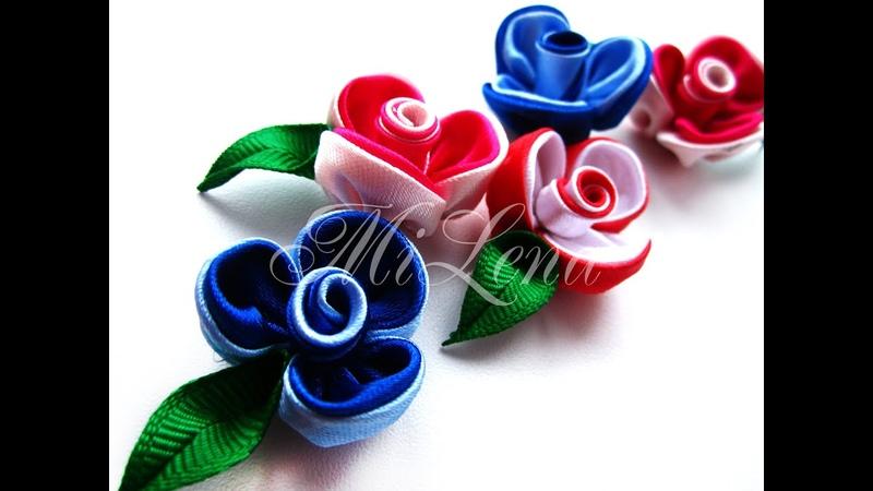 Цветок канзаши / Мастер-класс / Kanzashi flower / DIY Kanzashi / Ribbon flower tutorial