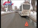 ДТП с пострадавшим. Новозаводская 8 а. 13.12.18