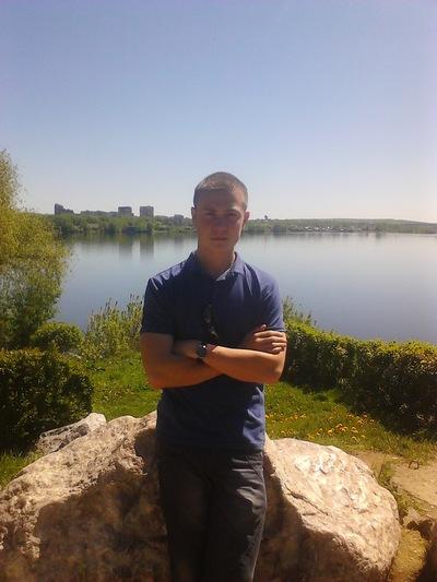 Дмитрий Патрушев, 5 сентября 1993, Нижний Тагил, id97507559