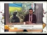Украина Наёмник США цена 1300$ в день Глухие ягуары 11 04 2014
