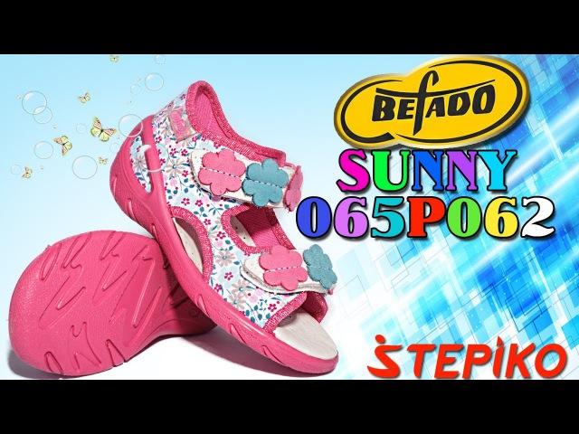 Детские текстильные босоножки Befado SUNNY 065P062. Видео обзор от WWW.STEPIKO.COM