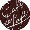 сырный ресторан Cafe de Lafe