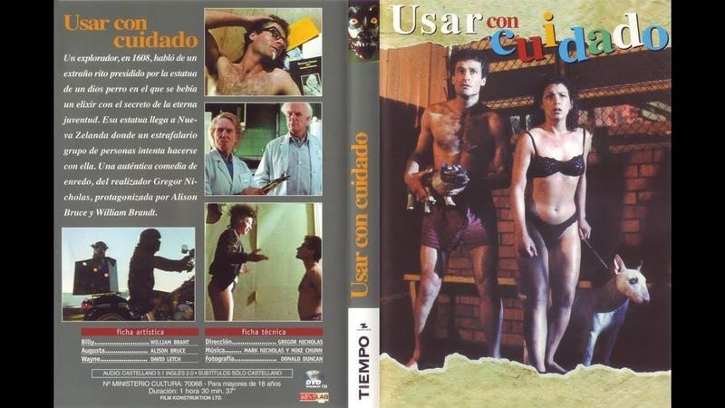 Usar con cuidado (1990) [Castellano]