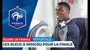 Equipe de France : Les Bleus sont à Moscou I FFF 2018
