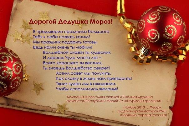 http://cs418327.vk.me/v418327167/980e/42wNn_zjDjw.jpg