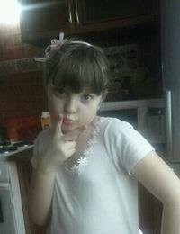 Даша Лупко, 9 февраля 1997, Киев, id198263679