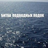 Иришка Кушнарева