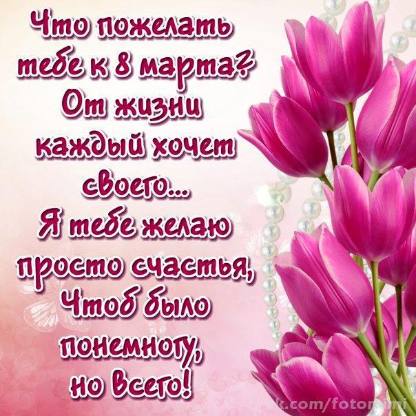 Фото №355670636 со страницы Виктории Шакиной