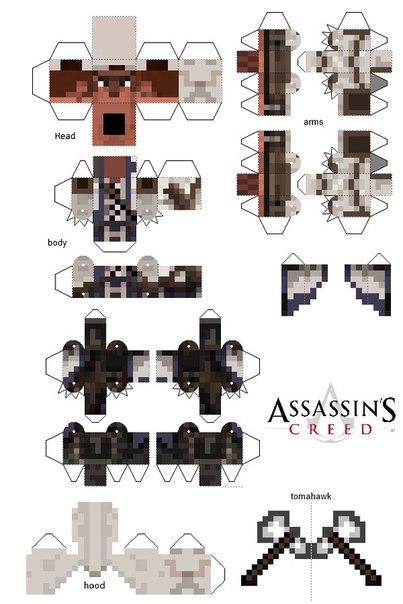 Как сделать из бумаги знак ассасина