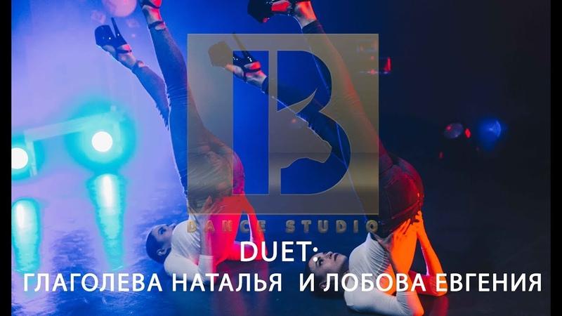 Birthday Celebration 13 Dance Studio - Duet Глаголева Наталья и Лобова Евгения