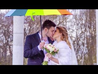 Евгений и Кристина