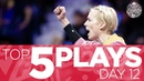 Top 5 Plays of the Day | 11 December | Women's EHF EURO 2018